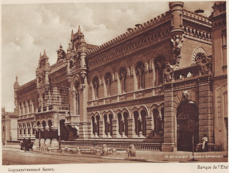 State bank, 1888