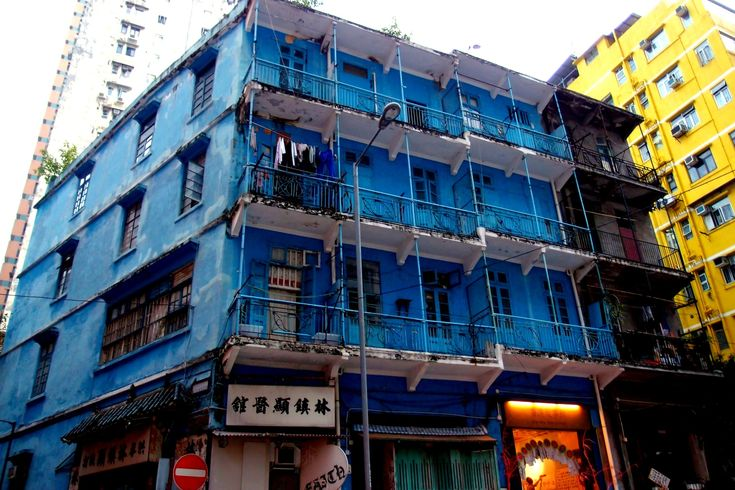 The famous Blue House in Wanchai