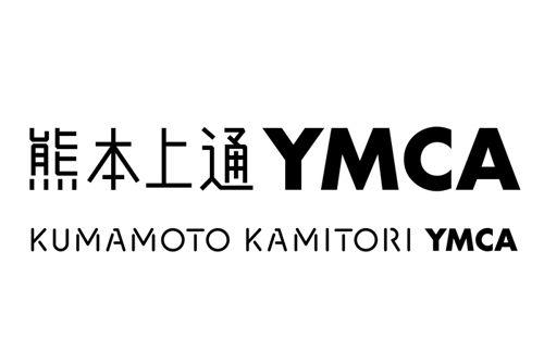 熊本上通YMCA