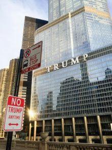 シカゴのトランプ・ホテル前に出現した「トランプお断り」交通標識アート。バス・ストップ(停留所)の標識は本物だ=プラスチック・ジーザス提供