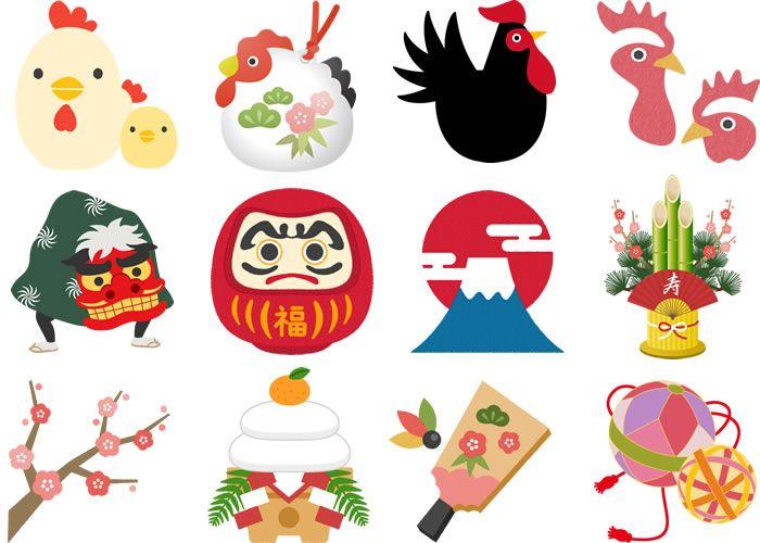 17 酉年 年賀状に使えるイラスト パーツ無料素材 日本のグラフィックデザイン 正月 イラスト 小学校 イラスト