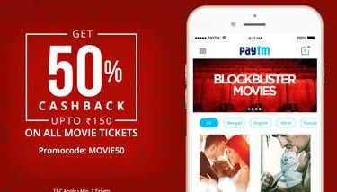 Paytm Movie50 Offer  Get 50% Cashback Upto Rs.150 On 2 Tickets booking