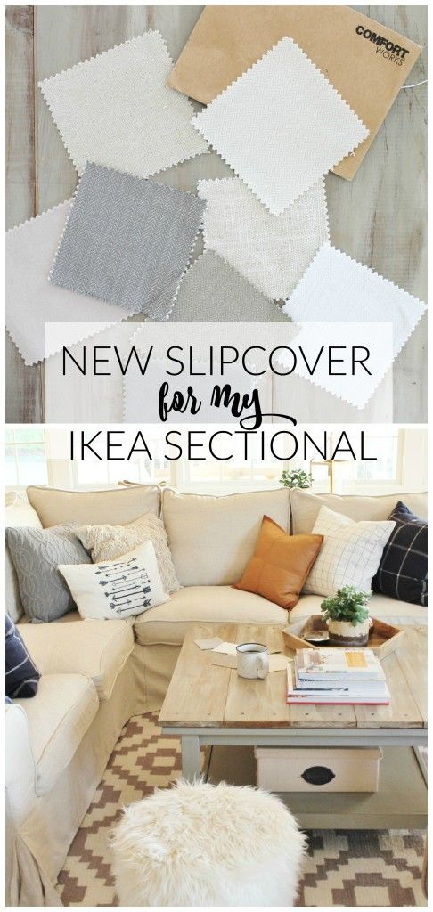 New Slipcover For My IKEA Sectional