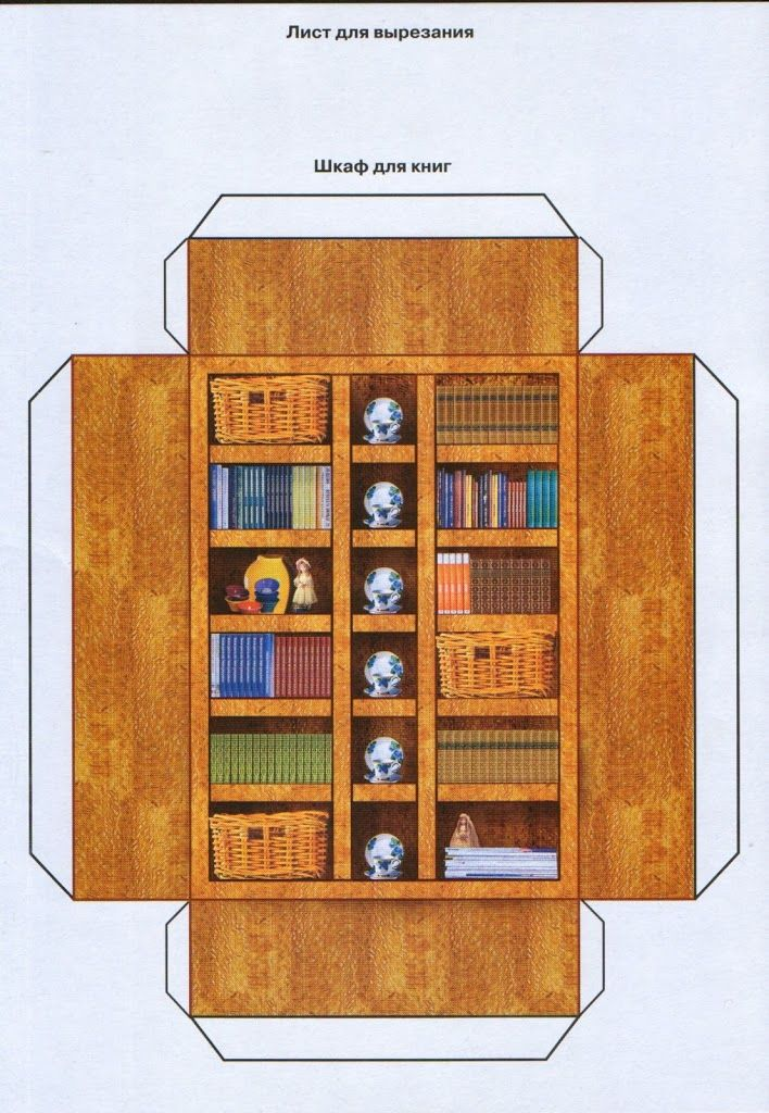 This is a graphic of Transformative Free Dollhouse Printables