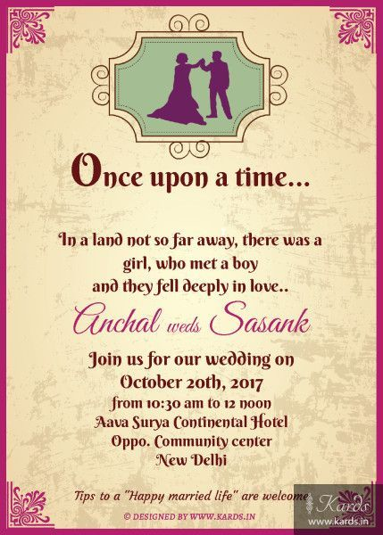 Fairy Tale Indian Wedding Invitation Card Marriage Message On Whatsapp Kutudavetiye