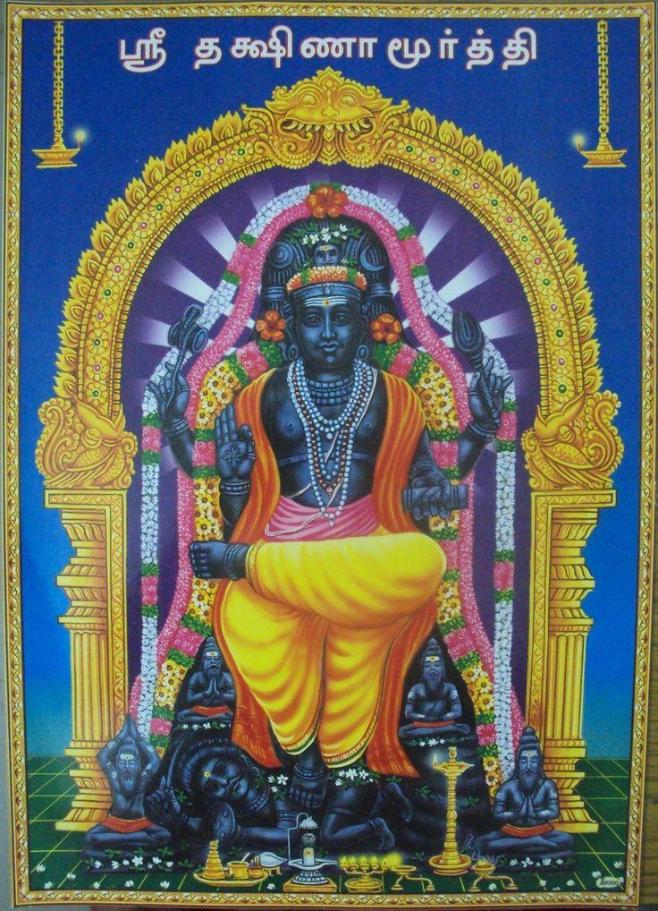 Sanskrit Of The Vedas Vs Modern Sanskrit: 17 Best Images About -.Sri Dakshinamurthy Y Sri Nataraja