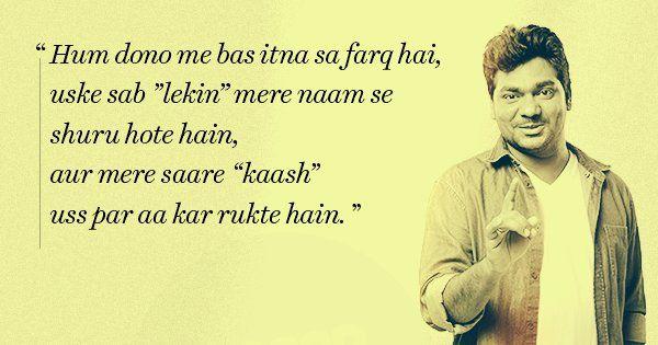 Waah ustaad! Best of Zakir Khan's Shayari