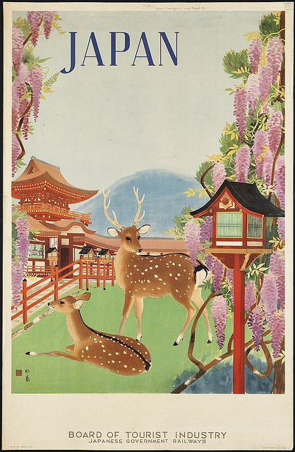 Ultra sweet vintage Japanese tourism poster, 1910-1959 (approximately).