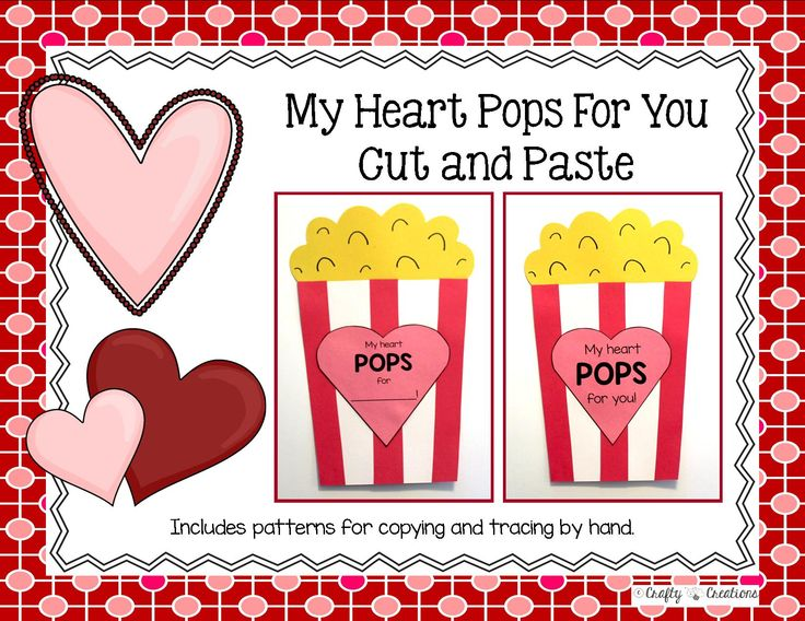 My Heart Pops For You Cut And Paste That Includes Patterns