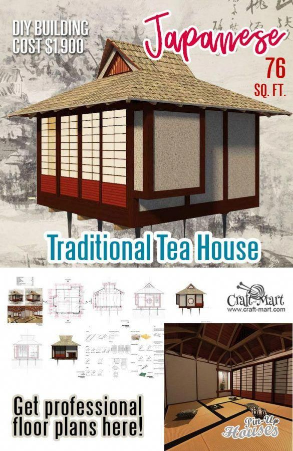 Aframeinterior In 2020 Small Japanese House Diy House Plans Unique Small House Plans