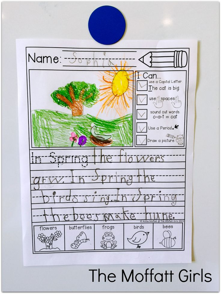 Letters For Kids - The Rumpus.net