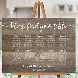 日本ではひとりひとりに「席次表」を配りますが、海外では配りません。そのかわりに「シーティングチャート」「テーブルサイン」と呼ばれるボードで自分のお席を確認してもらいます。コストもかからないですし、席次表を配るほどでない少人数のウェディングパーティーにはもってこいのアイテムです。ゲストが必ず目を通すものなのでおしゃれなシーティングチャートを是非ご用意してみませんか?大きなサイズで印刷して披露宴の入り口に置いても♪小さなサイズで印刷して、サインをする際に確認していただいてもOK。Creemaで出品されているウェルカムボードは家庭用プリンターを使用し印刷したウェルカムボードが多い中、当ストアは全て印刷会社での印刷・発送を行うためクオリティの高い商品となっています:) ▼サイズA1/A2/A3 ポスター印刷又はパネル印刷パネルは厚さ7mmのスチレンパネルに直接印刷するので額縁の必要がなく壁やイーゼルに立てかけたることが出来るのでおすすめです♪▼注文方法商品をご購入後、取引メッセージ欄に下記をご送付ください。(1)お二人のお名前(アルファベット)と挙式日(2)必要テーブ...