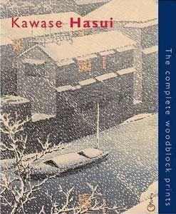 kawase hasui