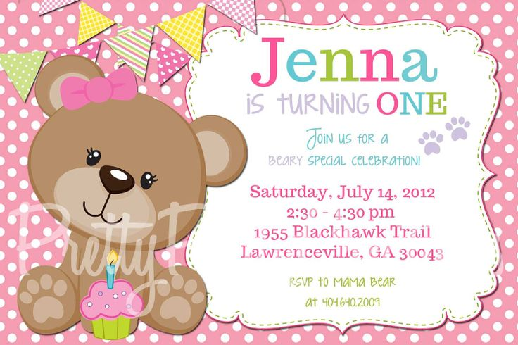 GIRL teddy invitation  birthday/shower  U by PrettyPartyCreations, $11.50