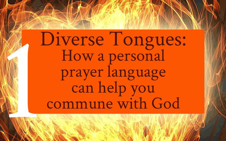 The gift of speaking in tongues (also called diverse tongues) is one of the 9 power gifts of the Holy Spirit. Read all about it in this free blog series!