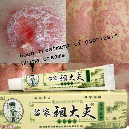 Dermatitis y el eczema, prurito Psoriasis problemas de la piel, China cremas Psoriasis cremas
