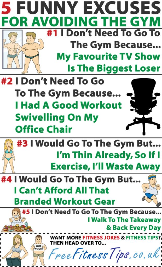 Funny fitness pictures- excuses