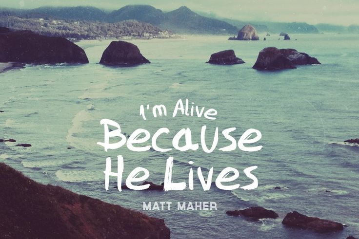 Blog - Matt Maher Because He Lives - http://debmillswriter.com/?p=1630