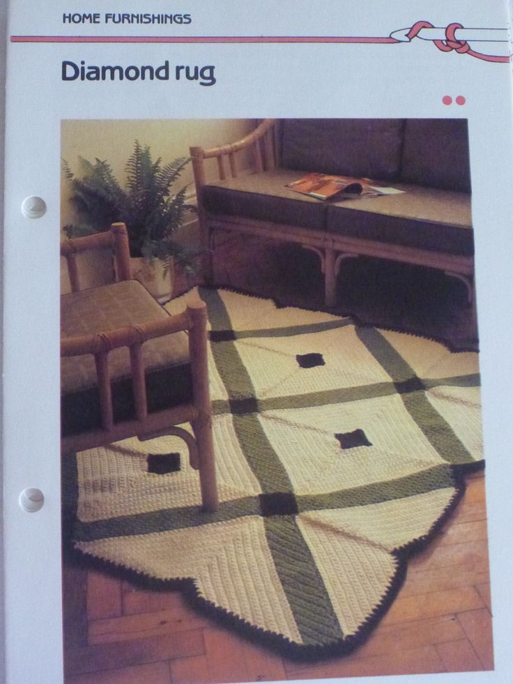 Quick n Easy Crochet - Home Furnishings - Diamond Rug : crochet rug, crochet mat B425 by CarolsCreations77 on Etsy