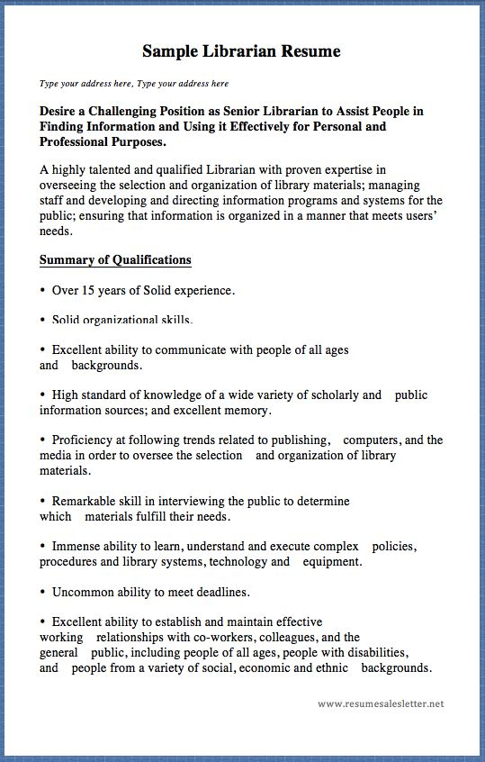 Sample Librarian Resume Type your address here, Type your address - sample public librarian resume
