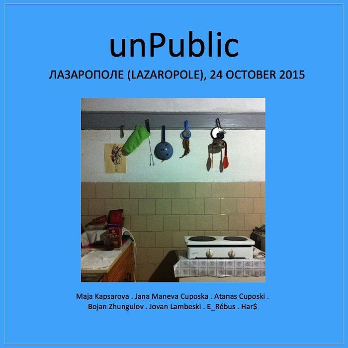 Un-public Saturday evening session, 'in praise of slowness', on October 24th 2015 in the near to deserted mountain village of Лазарополе (Lazaropole, Republic of Macedonia), as part of Jovan Lambeski's Креативен викенд (Kreativen Vikend) project. With Maja Kapsarova (voice), Jana Maneva Cuposka (voice), Atanas Cuposki (kaval, voice), Bojan Zhungulov (drums), Jovan Lambeski (objects, guitar), E_Rébus (xaphoon, objects, toys, dictaphones) & Har$ (objects, toys, dictaphones, guitar, mouth…
