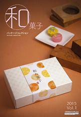 和菓子 パッケージ - Google 検索