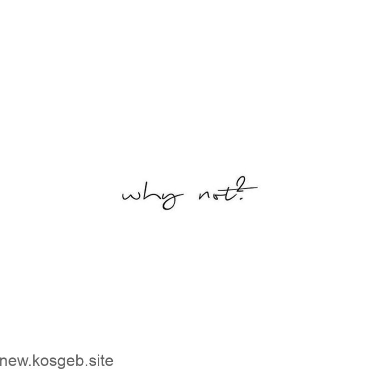 """Why not"" tattoo idea #arttattoominimalist #not #tattoo #warum"