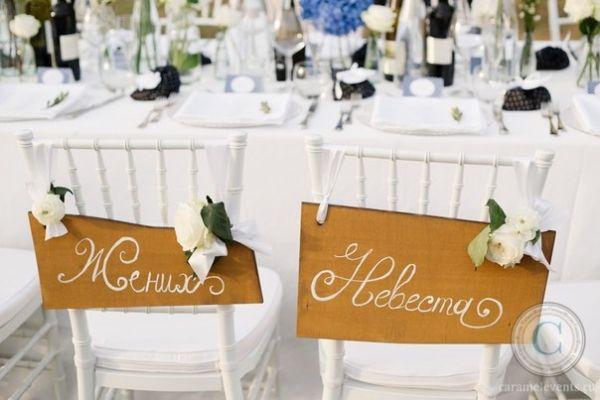 Matrimonio in castello con WeddingsBooking.com™