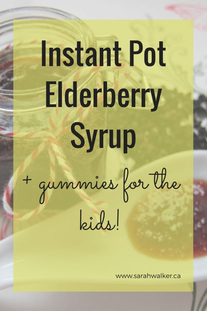 Elderberry syrup can boost your immune system and help fight colds and flu. You can even turn them into gummies for your kids! #holisticnutrition #elderberrysyrup #coldandfluseason