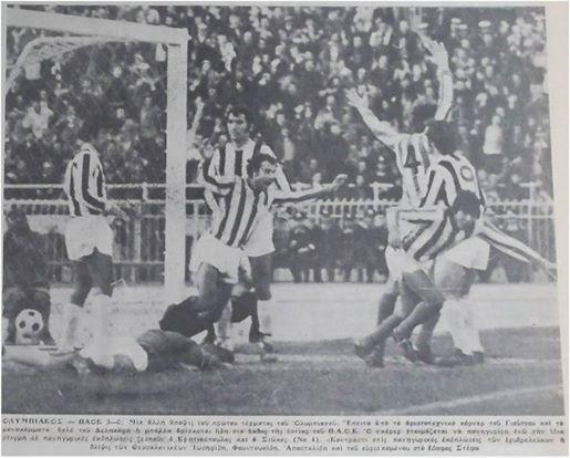 ΣΑΝ ΣΗΜΕΡΑ, 16/12/1973 πριν 44 χρόνια, Ολυμπιακός-ΠΑΟΚ 3-0 για το Πρωτάθλημα με σκόρερ τους Δεληκάρη, Τριαντάφυλλο και Κρητικόπουλο! #Red_White #Olympiacos #paok