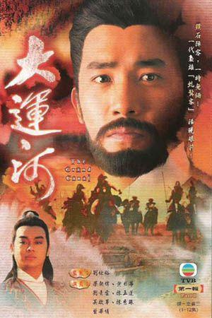 Phim Hoàng Hà Đại Phong Vân | Cứu Vãn Cơ Đồ