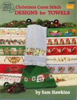 """Gallery.ru / rondo32 - Альбом """"Рождественские орнаменты для вышивки полотенец"""""""