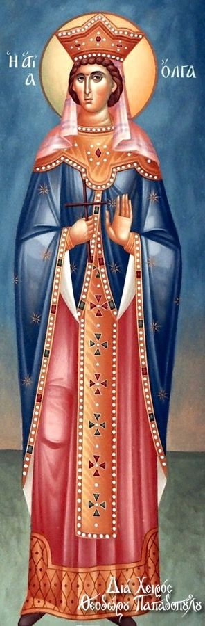 St. Olga of Kiev - July 11 - by Theodoros Papadopoulos