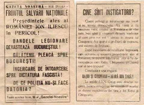 """Manifestele Frontului Salvării Naționale (FSN) împotriva """"legionarilor"""" din Piața Universității și a partidelor istorice PNL și PNȚCD"""