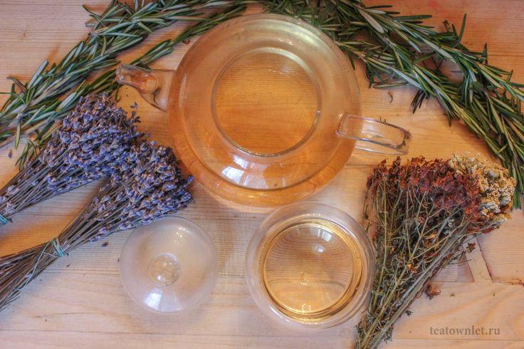 Чай из лаванды, зверобоя и душицы дает возможность организму расслабиться после тяжелого дня. #Душица #Чай #Лаванда #Зверобой #ЧайныйГородок
