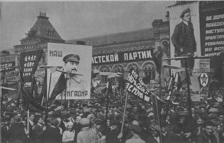 СССР 1932 года
