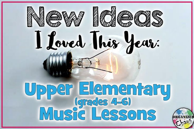 Organized Chaos: Teacher Tuesday: new ideas for upper elementary lessons. keyboard instrument unit, challenging clapping games, 5/4 meter, video game music, and movie music composition projects.