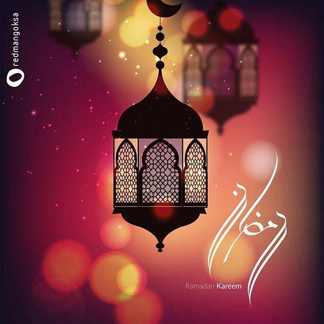 دعاء رمضان العشر الاواخر صلاة ليلة الجمعة من رمضان وليلة وتر اللهم اعنا على ذكرك وشكرك وحسن عبادتك اللهم اجعلنا من المقبولين Novelty Lamp Lamp Table Lamp