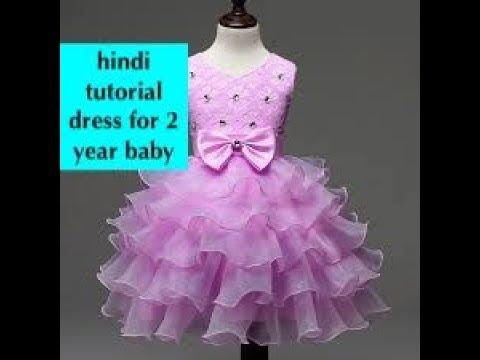 bd74e82916d Designer party wear frill frock for baby girls easy tutorial - YouTube