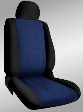 Toyota Tacoma Waterproof Seat Covers | Waterproof Car Seat
