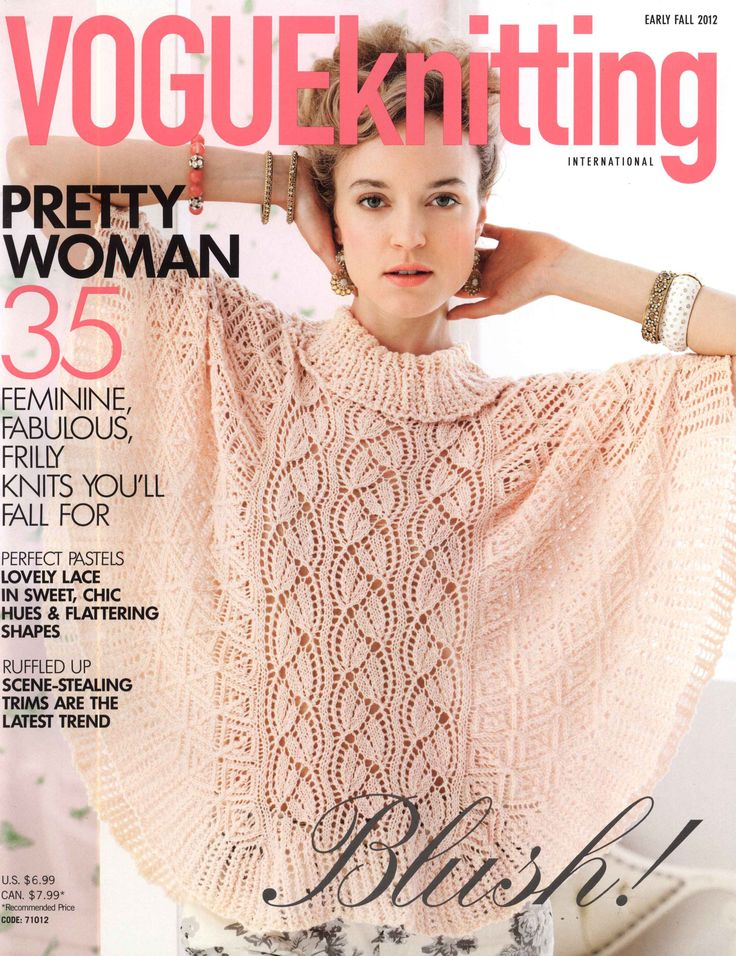 Kift lõige!  - Vogue Knitting Early Fall 2012 Trié