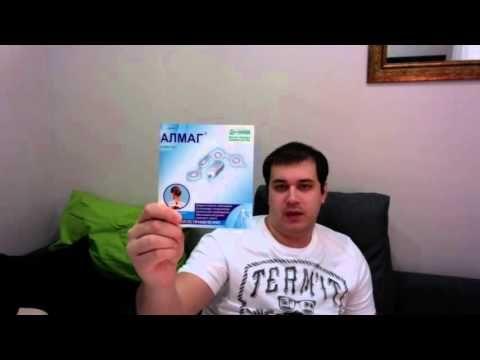 Алма 01 аппарат магнитотерапии Алмаг Алмаг 01 Действительно эффективная ...
