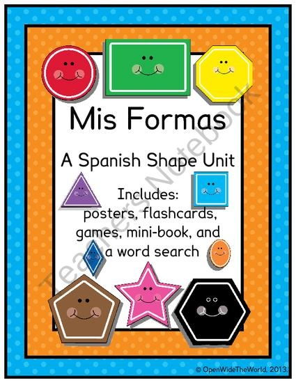 Spanish Shapes Unit - Mis Formas product from Open-Wide-the-World on TeachersNotebook.com