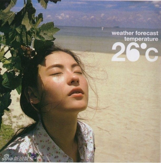 Photos from a 19 year old Cecilia Cheung's first cantopop album 'Any weather' that launched her singing career