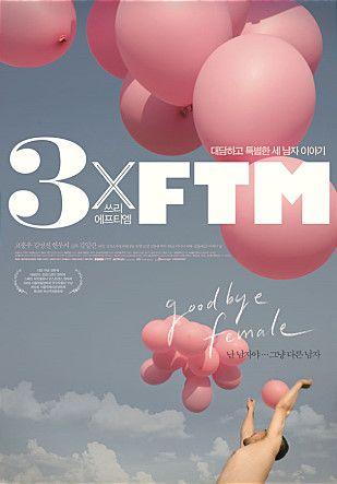 3xFTM, 2008