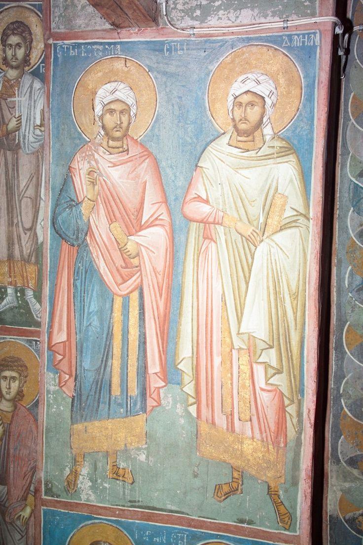 BLAGO   BLAGO: Decani: 258.259 San Cosma e San Damiano