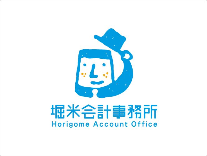 堀込会計事務所のロゴマーク