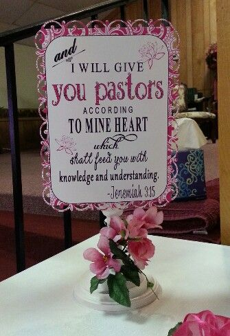 Diy - Jeremiah 3:15 Pastor Appreciation sign. Cricut print and cut sign.