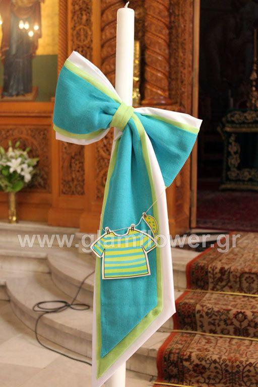 Βάπτιση με θέμα μπουγάδα   Glam & Flower