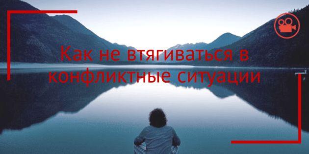 И вы и я проходили это. И не один раз:  Когда вы в хорошем расположении духа, когда вы в гармонии и равновесии, вы легко справляетесь с любыми затруднениями.  Если вообще их замечаете )  А что делать, когда вы …